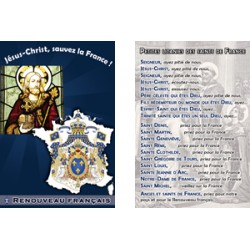 Image pieuse - Petites litanies des saints de France